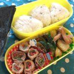学童のお弁当:量と栄養バランスを考えて、ラクする工夫を!
