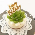 離乳食バースデーケーキ(1才)