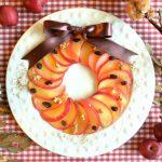 りんごのリース(Chiik掲載レシピ)