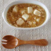 離乳食のマーボー豆腐