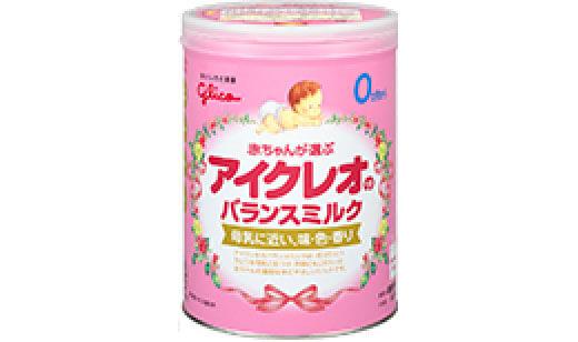江崎グリコのアイクレオ(粉ミルク)