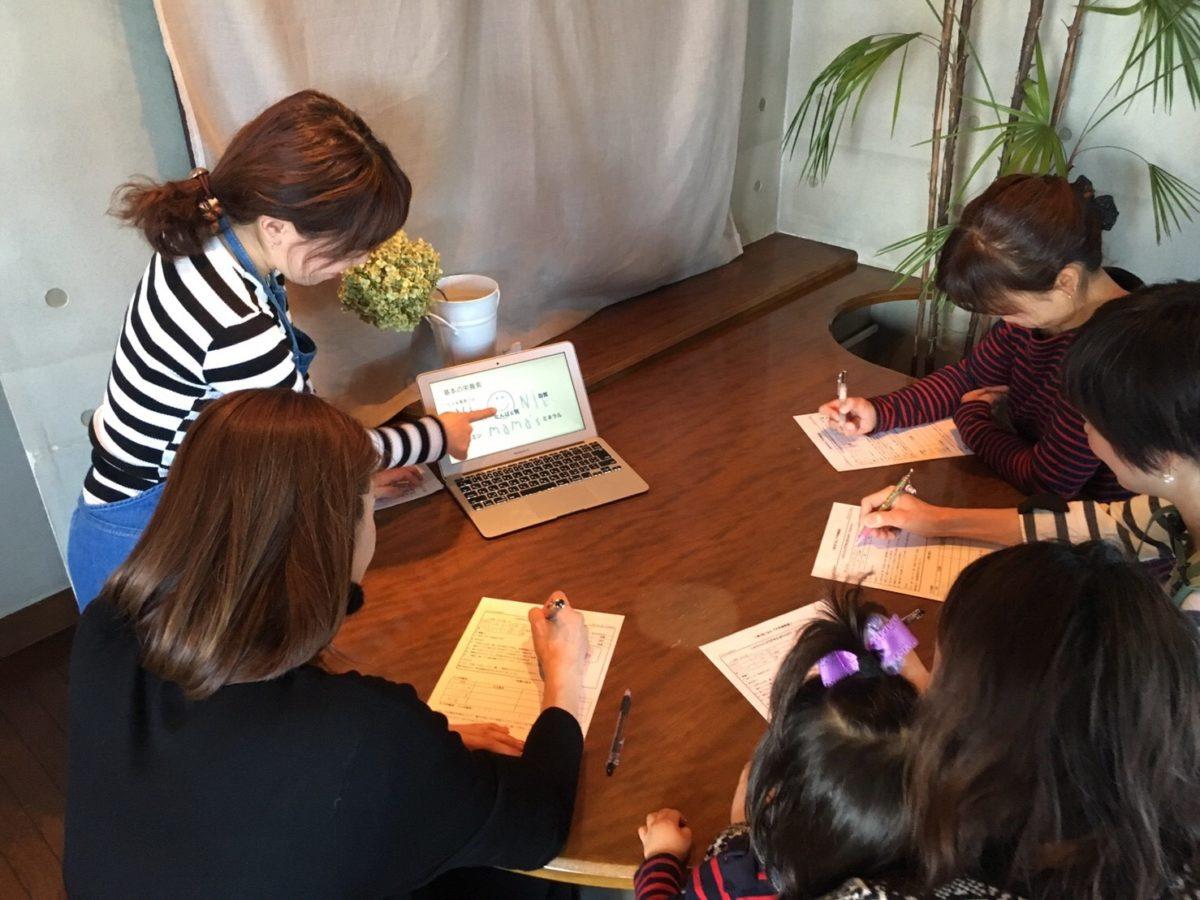 幼児食アドバイザーの教室