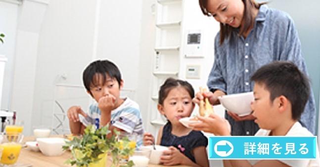 学童食アドバイザー®養成講座